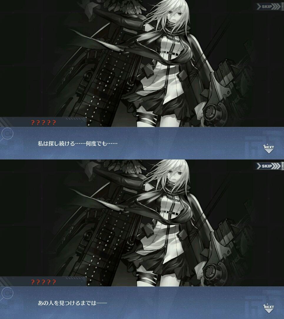重い エンタープライズ [B!] 【画像】アズレンのエンタープライズが重い女だという風潮www