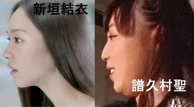 ツイッターでは言えない女ヲタの本音 220 YouTube動画>4本 ->画像>405枚