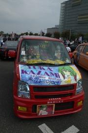 20111009-itg5-c-8