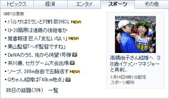 20120317-igawa-4