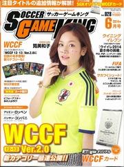20140429-wccf-1