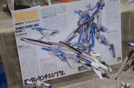 20120522-gundamh_137