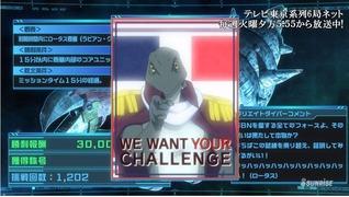 SnapCrab_No-0008