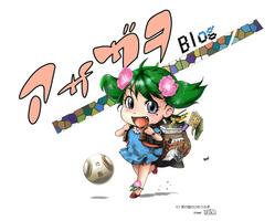 110101-asagawo