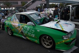 20111009-itg5-c-56