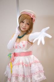 20120930-drp-cos-147