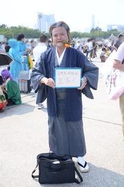 20130810-C84NT_04