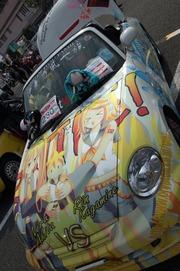 20111009-itg5-c-26