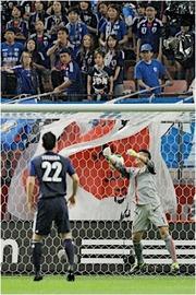 20130530-soccer-1
