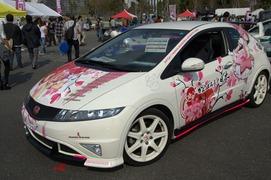 20111009-itg5-c-90