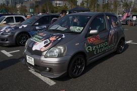20111009-itg5-c-140