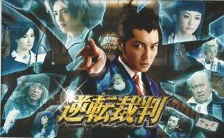 20120227-gyakusai-2