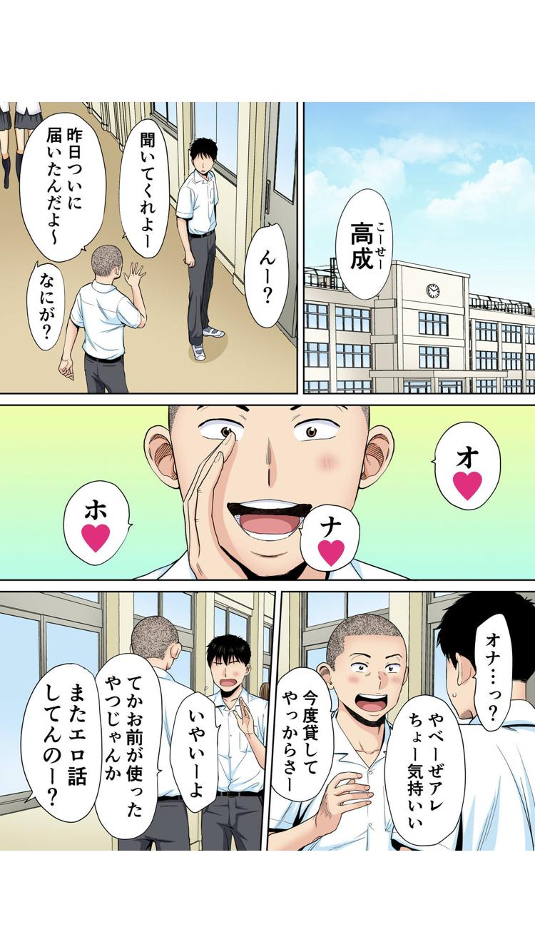 カラミざかり vol.2
