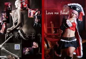 Love-me-boneジャケット