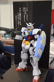 20120522-gundamh_159