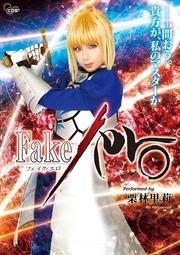 20120327-fate-1