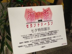 20130706-bake_06