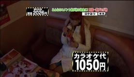 101204-saki-10