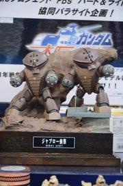 20120522-gundamh_18