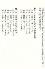 100605-hijitu-2