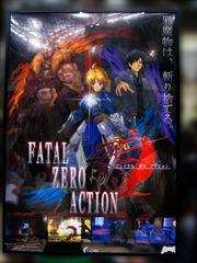 20120126-FATAL ZERO-1