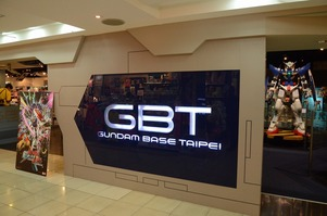 20120417-GBA-1