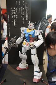 20120522-gundamh_158