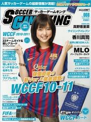 20111124-wccf-1