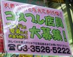 090417-akibao-1.jpg