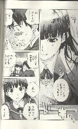 100627-amagami-2
