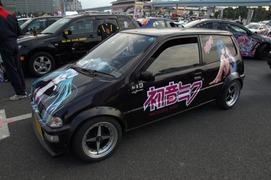 20111009-itg5-c-179