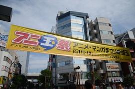20141012-saitama