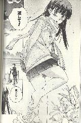 100627-amagami-5