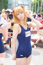 20130810-C84day3a_28