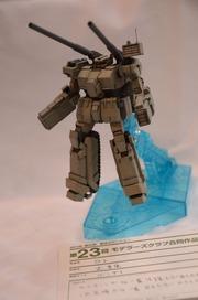 20120522-gundamh_55