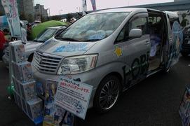 20111009-itg5-c-75