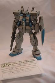 20120522-gundamh_54