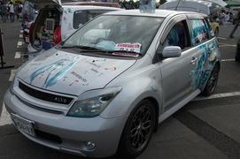 20111009-itg5-c-45