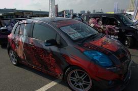 20111009-itg5-c-111