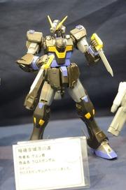 20120522-gundamh_44