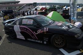 20111009-itg5-c-93
