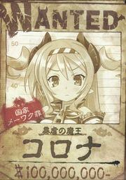 20130503-goro_15