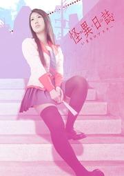 20140224-hitagi_0