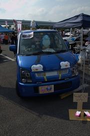 20111009-itg5-c-91