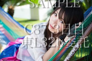 C87_akb_sample_149
