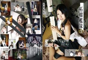 祥鳳表紙のコピー