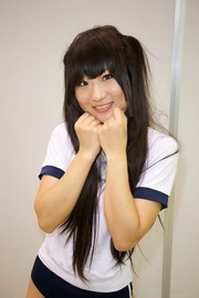 20120930-drp-cos-137