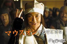 nobou_movie01