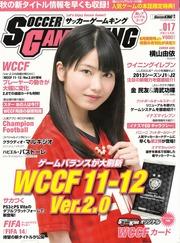 20130525-wccf-1