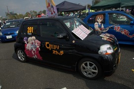 20111009-itg5-c-82